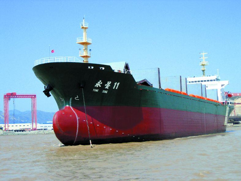 宁波永正海运有限公司
