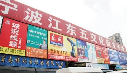 宁波建筑电工考试接线图
